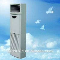Room used Floor Standing Split Type Air Conditioner (18000-60000btu)