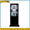 "55"" Vertical Tv Stands,Vertical Display Tv,Indoor Advertising Display Stand"
