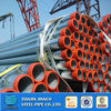 tianjin galvanized iron conduit/galvanized conduit pipe