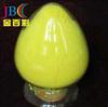 Lemon Chrome Yellow /inorganic yellow/pigment yellow34/chrome yellow for paints,off-set inks,plastics etc.
