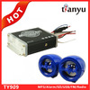 Long distance control 2*10W wholesale motorcycle audio amplifier helmets price arai