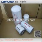 Replacement Ingersoll rand compressor 54672654 oil fil
