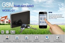 iPhone & Android remote control Home security & Home security system with power failure