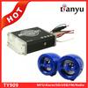 Long distance control 2*10W wholesale motorcycle audio amplifier manual wheel balancer