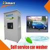 1.6KW 80 bar Coin/card operated self service car wash equipment/self-service steam gun cleaner