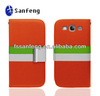 Elegant Flip Leather Case for Samsung Galaxy S3 Flip Cover
