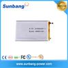 China manufacture 3.7V 3100mah polymer battery for power bank 3100mah