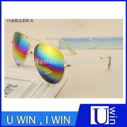 Unisex rainbow color changing sun glasses
