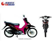 china new cub motorcycle 90cc for sale (ZF110-10)