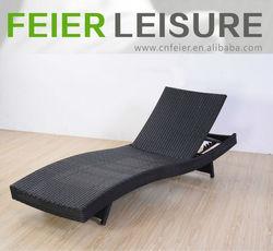 Las vegas rattan outdoor furniture bed