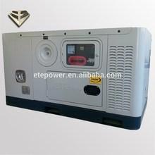Exhibition Sample!! 13.5KW/16.875KVA Single Cylinder Diesel Generator