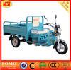 2014 Hot selling custom ice cream tricycle freezer