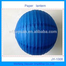"Fashion 16"" steel wire round paper lantern from China"