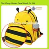 backpack cartoon animal model kindergarten students canvas bag children bees