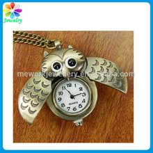 Digital Electronic Owl Shape Watch Keychain Pocket Watch Brass Antique Necklace Watch