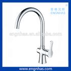 Single Handle Single Hole Brass Kitchen Faucet