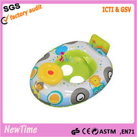 baby floating swim seat for pool