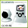 2014 wholesale two-way speaker 2.4ghz wireless digital baby monitor