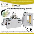 Fabricant de réduction considérable de sérigraphie automatique écran machineryq- 320