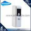 F268-A air freshner dispenser,automatic air freshener