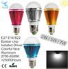china alibaba wholesale smd 3w 5w 7w b22 led bulb 12v dc led light bulb