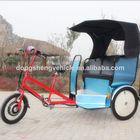 Korea open type taxi electric three wheeler auto rickshaw