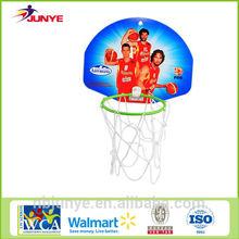 basketball play sets school stationery