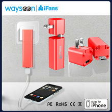 2600mah Power Bank With USB Home Charger 2in1