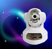 H264 HD camera infrared remote monitoring small robot network camera