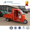 China Supplier 4 seats electric tricycle for passenger_electric trike for passenger