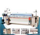 HXJ-922 good price high speed heavy water jet weaving machine running stable