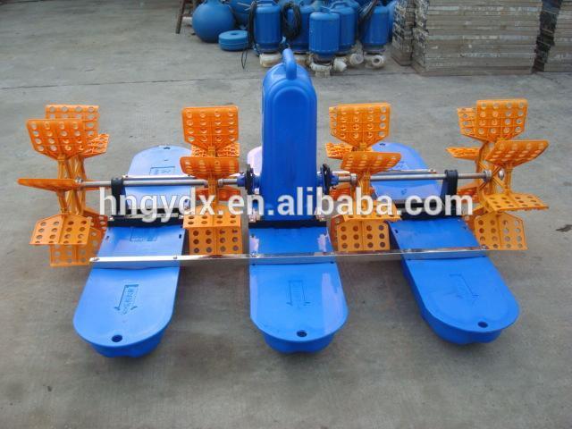 2hp Fish Pond Aeration Pond Aerator Pump Paddle Wheel Aerators Buy Fish Pond Aeration Paddle