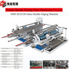 Glass double edging glass machine glass cutting machine