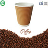2014new products double wall insulated hot ripple paper cup