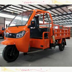 2015 newest model Diesel engine cargo tricycle 150cc 200cc 250cc 300cc