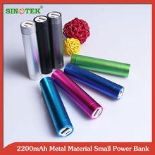 SINOTEK lipstick case battery charger 2200mah power bank silver
