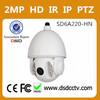 dahua intelligent ir high speed dome camera 20x 2mp ptz camera with alarm SD6A220-HN