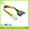SATA power cable-SATA 15pin to ATX P8 power cable