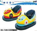 ( hd-- 11205) سيارة الوفير الأطفال/ سيارة كهربائية الوفير/ 2 متنزه الكهربائية الوفير سيارة لعبة لاعب