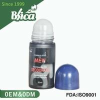 Hot Sale OEM new sport spray anti sweat