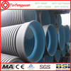 hdpe reinforced corrugated pipe/dwc pipe/HDPE DWC pipe