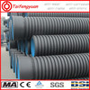 pe spiral corrugated pipe/dwc pipe for drain/double wall hdpe water pipe