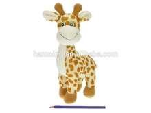 30cm Classic standing giraffe