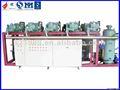 bitzer compresor para el comercial de nieve maker