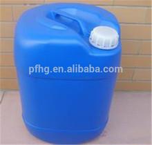 Factory glacial acetic acid 75(CAS No. 64-19-7)