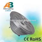 high power aluminum body 9w warm white dimmable 12v ar111 g53 led
