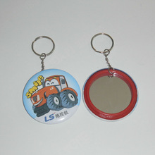 Hot sale - tin pocket mirror key chain / metal mirror key ring