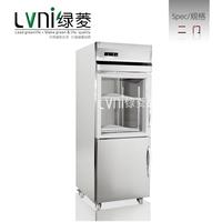 LVNI two /three/four/ five/six Doors kitchen fridge freezer,Electric kitchen fridge freezer