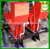 China new design potato seeder machine for sale