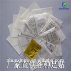 Factory detox foot patch 10pcs/box can OEM